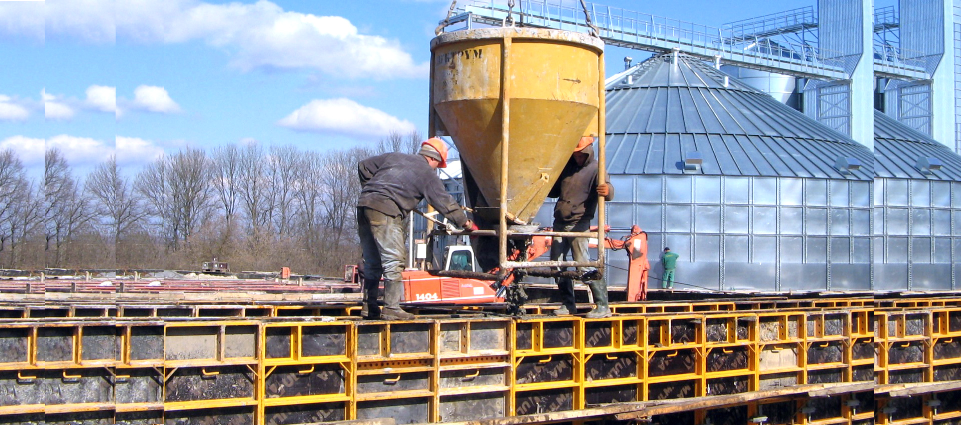 Будівництво реконструкція ремонт